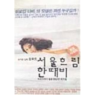 서울흐림 한때 비