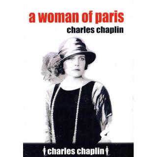 파리의 여인
