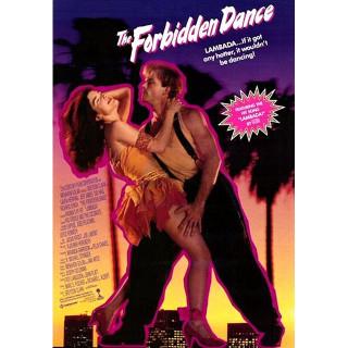 금지된 춤