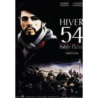 겨울 54