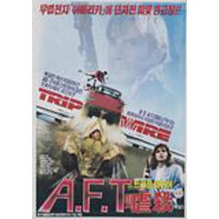 A.F.T의 학살