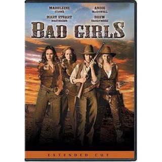 나쁜 여자들