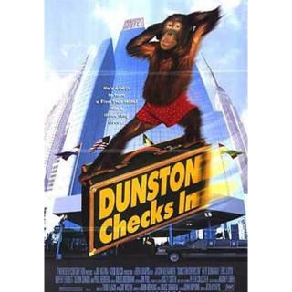 내 이름은 던스턴