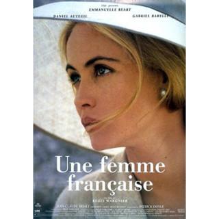 프랑스 여인