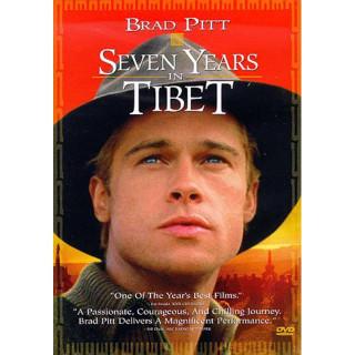 티벳에서의7년