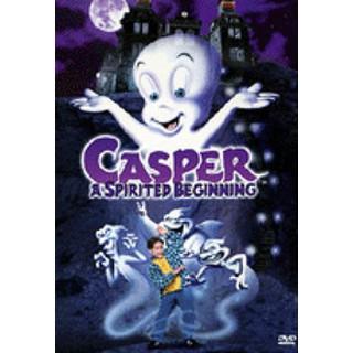 꼬마 유령 캐스퍼 2 : 새로운 모험
