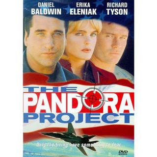 판도라 프로젝트