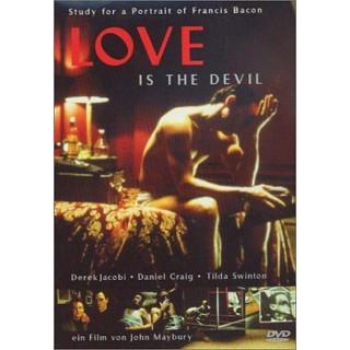 사랑의 악마