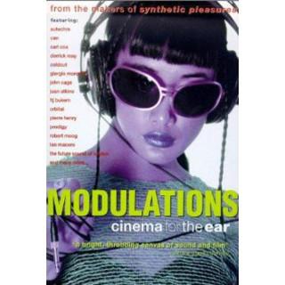 모듈레이션
