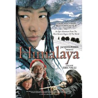 히말라야 지도자의 어린 시절