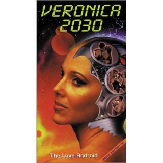 베로니카 2030