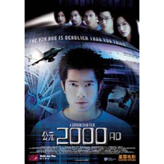 AD2000