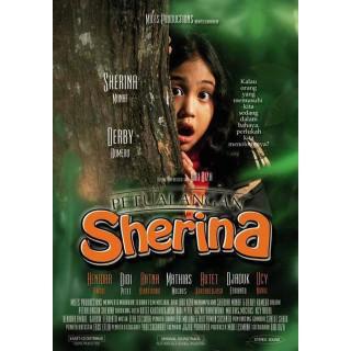 셰리나의 모험