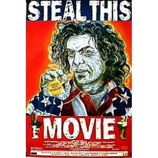 이 영화를 훔쳐라