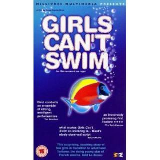 소녀들은 수영을 못해