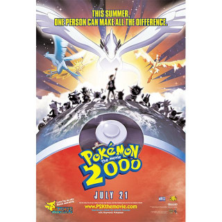 포켓 몬스터 2 : 포켓몽 2000