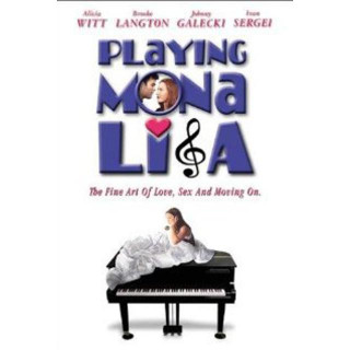 모나리자와 피아니스트