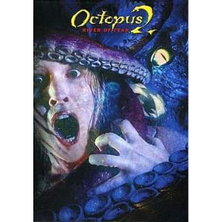 옥토퍼스 2