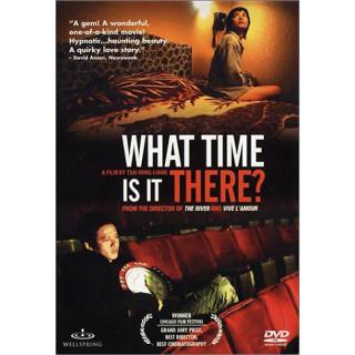 거긴 지금 몇시니?