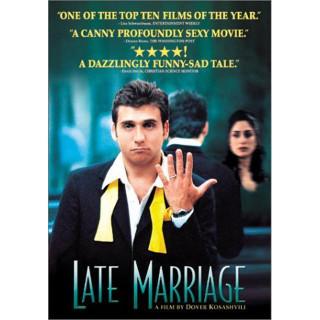 늦은 결혼