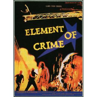 범죄의 요소
