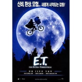 E.T. : 탄생 20주년 기념작
