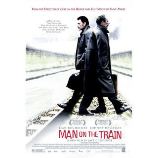 기차를 타고 온 남자