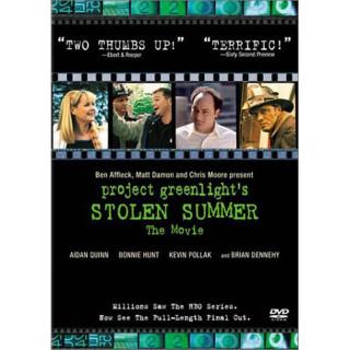 도둑맞은 여름
