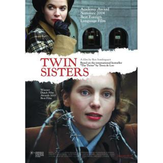 쌍둥이 자매