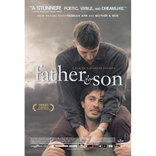 아버지와 아들