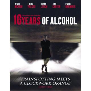 알코올과 함께 한 16년