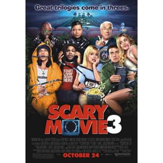 무서운 영화 3