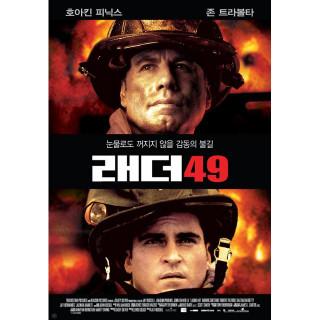 래더 49