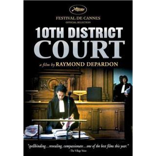 지방법원 제 10호실
