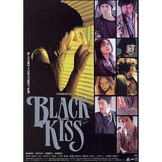 블랙 키스