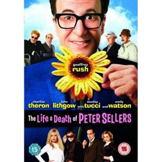 피터 셀러스의 삶과 죽음