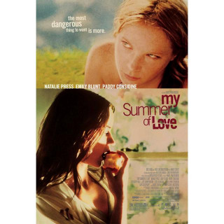 사랑이 찾아온 여름