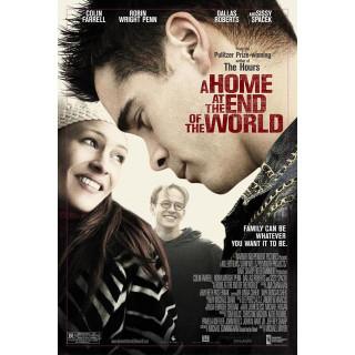 세상 끝의 집