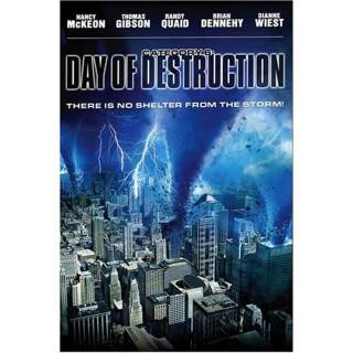 카테고리 6 : 지구멸망의 날