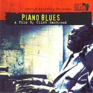 더 블루스: 피아노 블루스