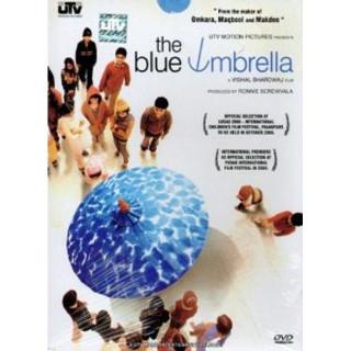 파란 우산
