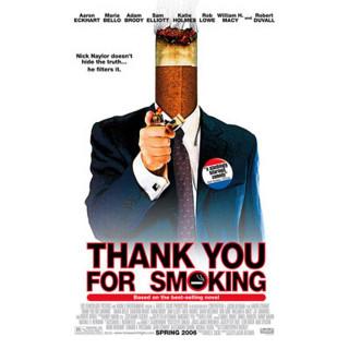 흡연, 감사합니다