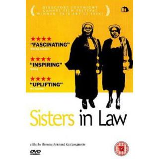 법조계의 자매들