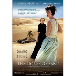 모래의 집