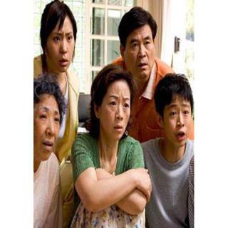 핵분열가족