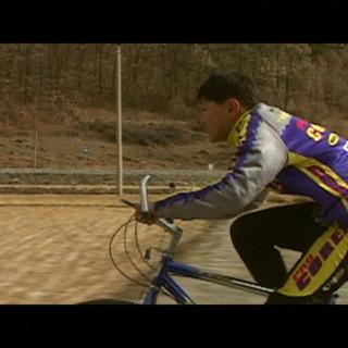 자전거 소년