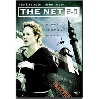 네트 2.0