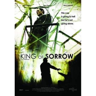 킹 오브 쏘로우 : 참을 수 없는 슬픔