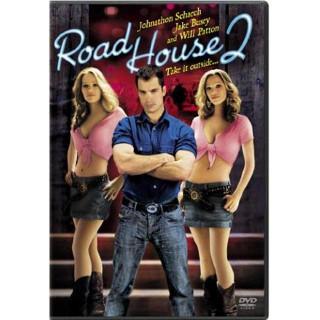 로드 하우스 2