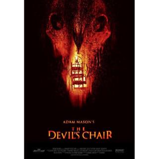 악마의 의자